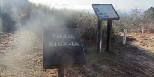 Sunset Trail trailhead